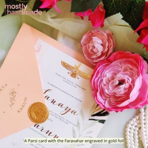 Sanaya_Karun_Parsee_WeddingInvite